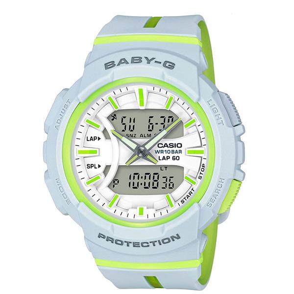 Đồng hồ baby G dễ thương